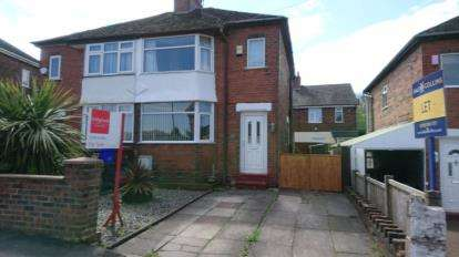 2 Bedrooms Semi Detached House for sale in Brookland Avenue, Stoke-On-Trent, Staffordshire