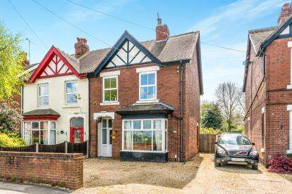 5 Bedrooms Semi Detached House for sale in Newport Road, Stafford, Staffordshire