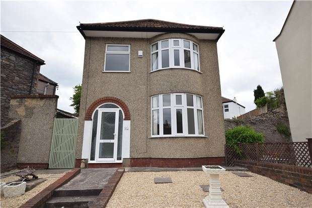 3 Bedrooms Detached House for sale in Snowdon Road, BRISTOL, BS16 2EJ