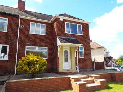 3 Bedrooms Semi Detached House for sale in Oakfield Road, Wollescote, Stourbridge, West Midlands