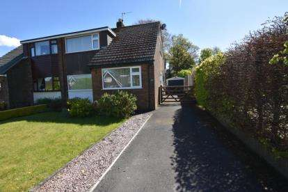 3 Bedrooms Semi Detached House for sale in Bryers Croft, Wilpshire, Blackburn, Lancashire