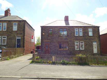 3 Bedrooms Semi Detached House for sale in Bedford Avenue, Grange Moor, Wakefield, West Yorkshire