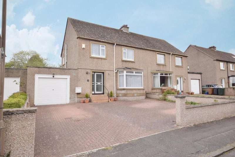 4 Bedrooms Semi Detached House for sale in 9 Barntongate Drive, Barnton , Edinburgh, EH4 8BE
