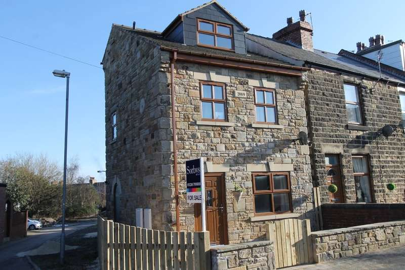 4 Bedrooms Detached House for sale in The Walk, Birdwell, Barnsley, S70 5UA