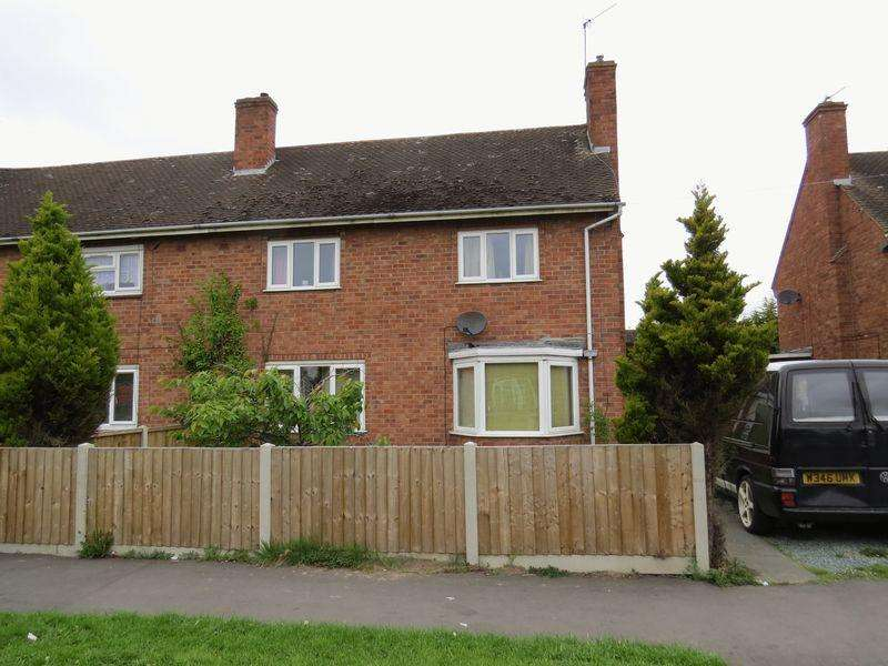 3 Bedrooms Semi Detached House for sale in Field Crescent, Harlescott, Shrewsbury, SY1 4NZ