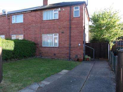 3 Bedrooms End Of Terrace House for sale in Ainsdale Crescent, Aspley, Nottingham, Nottinghamshire