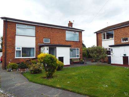 2 Bedrooms Flat for sale in Briarwood Court, Briarwood Close, Thornton-Cleveleys, FY5