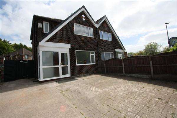 3 Bedrooms Semi Detached House for sale in Moor Lane, Salford