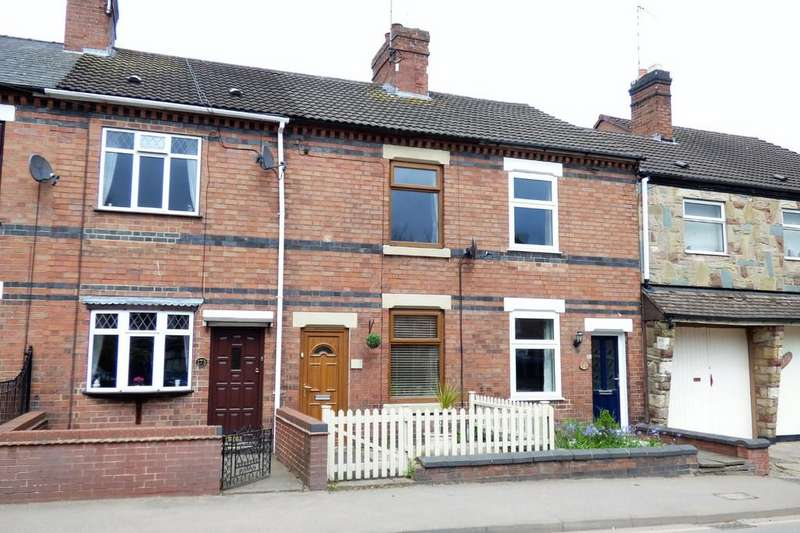 2 Bedrooms Terraced House for sale in Shobnall Road, Burton Upon Trent