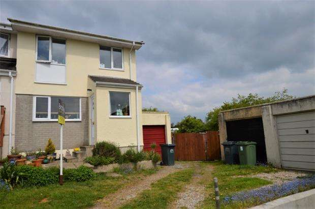 2 Bedrooms End Of Terrace House for sale in Oaklands Park, Buckfastleigh, Devon