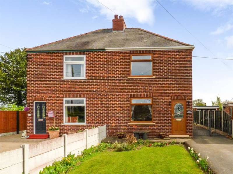 3 Bedrooms Semi Detached House for sale in The Follies, 17 Hunts Lane, Hibaldstow