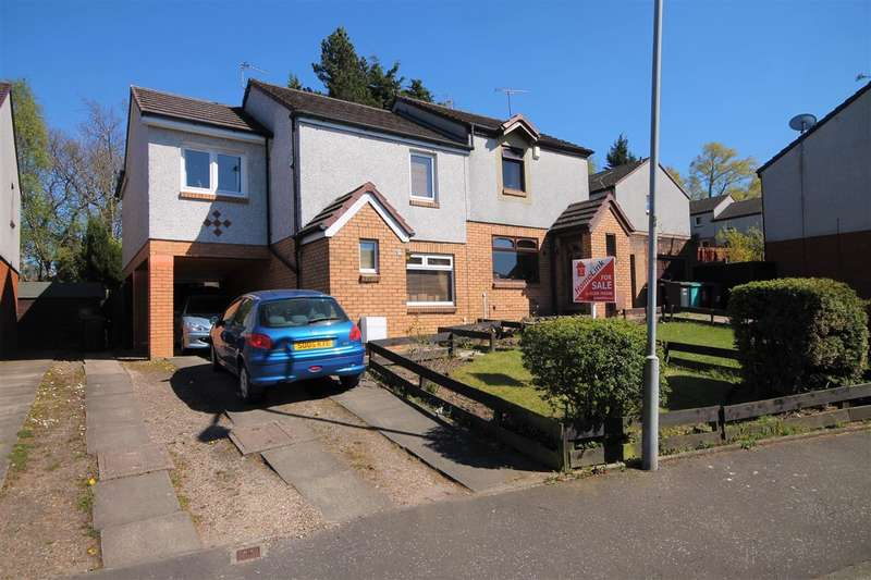 3 Bedrooms Semi Detached House for sale in Heatherbank Walk, Airdrie