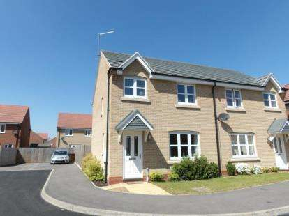 3 Bedrooms Semi Detached House for sale in Wattle Close, Sileby, Loughborough, Leicestershire