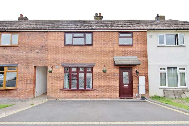 3 Bedrooms Terraced House for sale in Queens Way, Tamworth