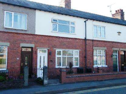 3 Bedrooms Terraced House for sale in The Highway, Hawarden, Deeside, Flintshire, CH5