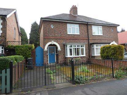 3 Bedrooms Semi Detached House for sale in Anstey Lane, Leicester