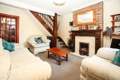 2 Bedrooms Terraced House for sale in Shilton Road, Barwell, Leicester, Leicestershire