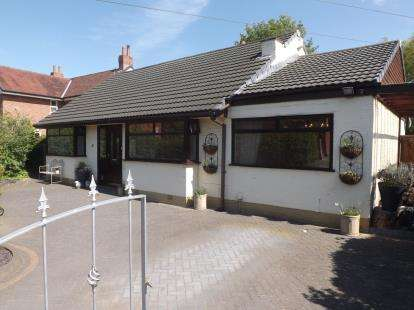 3 Bedrooms Bungalow for sale in Old Hall Mill Lane, Atherton, Manchester, Greater Manchester