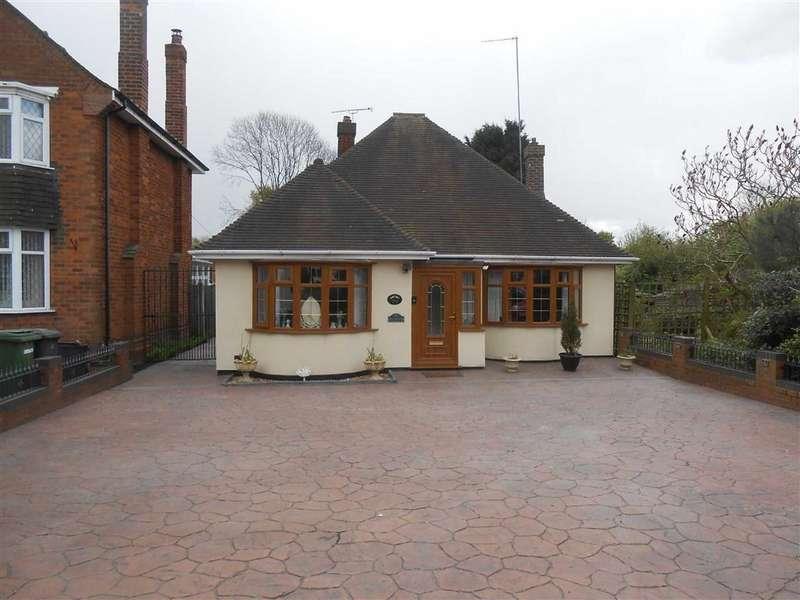 3 Bedrooms Detached Bungalow for sale in Lichfield Road, Wednesfield
