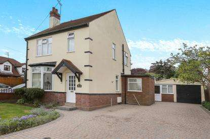 3 Bedrooms Detached House for sale in Oak Street, Kingswinford, West Midlands