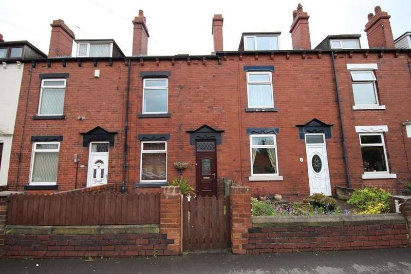 3 Bedrooms Terraced House for sale in Haigh Road, Rothwell