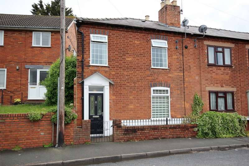 3 Bedrooms End Of Terrace House for sale in Northwick Road, Northwick, Worcester