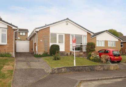2 Bedrooms Bungalow for sale in Ivanbrook Close, Dronfield Woodhouse, Dronfield, Derbyshire