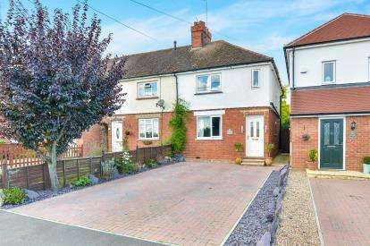 3 Bedrooms End Of Terrace House for sale in Olney Road, Lavendon, Olney