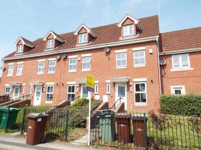 3 Bedrooms End Of Terrace House for sale in Worthy Row, Nottingham, Nottinghamshire