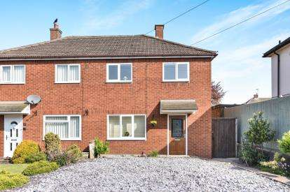 2 Bedrooms Semi Detached House for sale in Hawthorne Avenue, Tamworth, Staffordshire