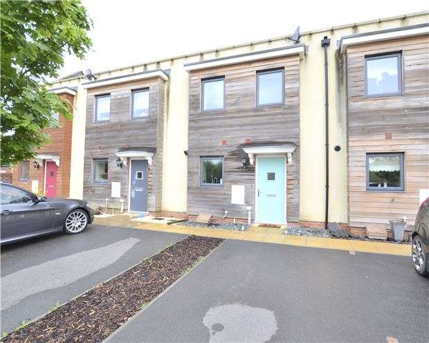 2 Bedrooms Terraced House for sale in Arlington Road, Brockworth, GLOUCESTER, GL3 4GB