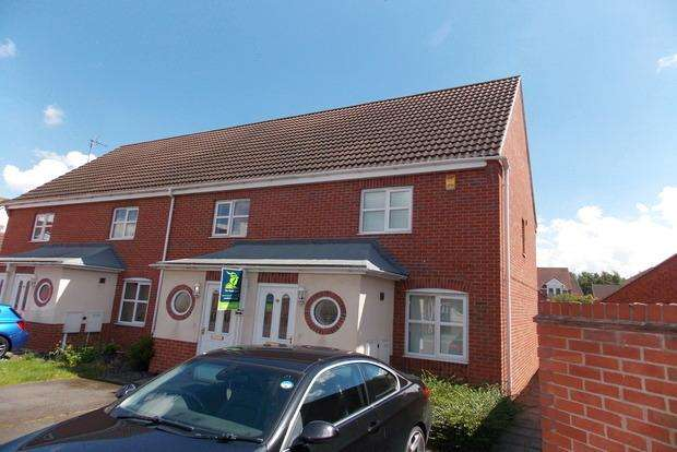 2 Bedrooms End Of Terrace House for sale in Martin Crescent, Ruddington, Nottingham, NG11