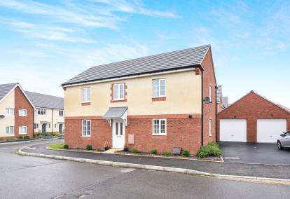 4 Bedrooms Detached House for sale in Crump Way, Evesham, Worcestershire, .