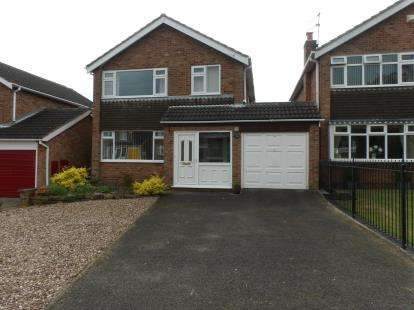 3 Bedrooms Detached House for sale in Ornsay Close, Nottingham, Nottinghamshire