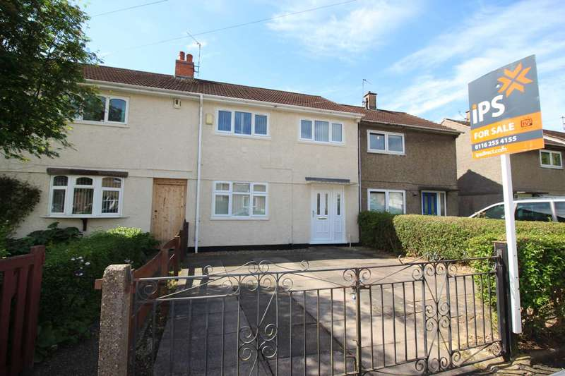 3 Bedrooms Town House for sale in Epping Way, Eyres Monsell