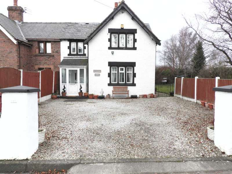 4 Bedrooms House for sale in Arbour Lane, Kirkby