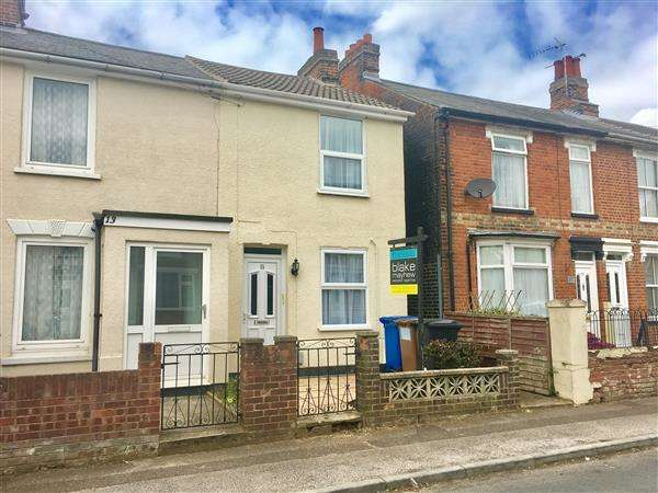 2 Bedrooms End Of Terrace House for sale in Alston Road, Ipswich