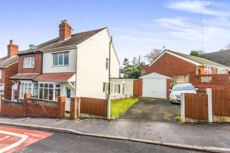 2 Bedrooms Semi Detached House for sale in Peel Street, Dudley, DY2