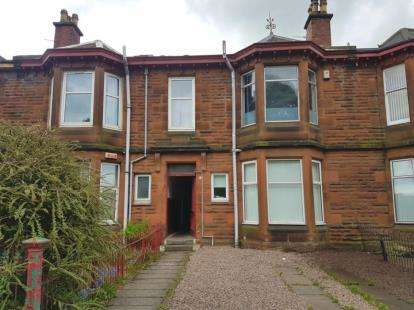 1 Bedroom Flat for sale in McLelland Drive, Kilmarnock