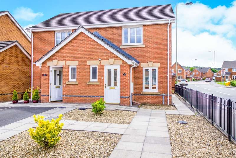 2 Bedrooms End Of Terrace House for sale in Cwrt Yr Hen Ysgol, Tondu, Bridgend
