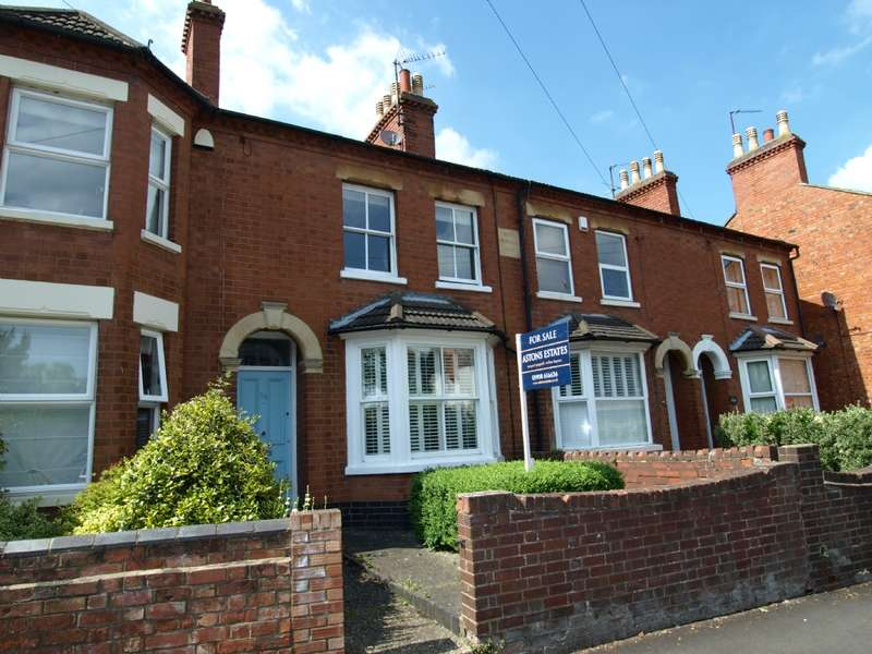 2 Bedrooms Terraced House for sale in Silver Street, Newport Pagnell, Buckinghamshire