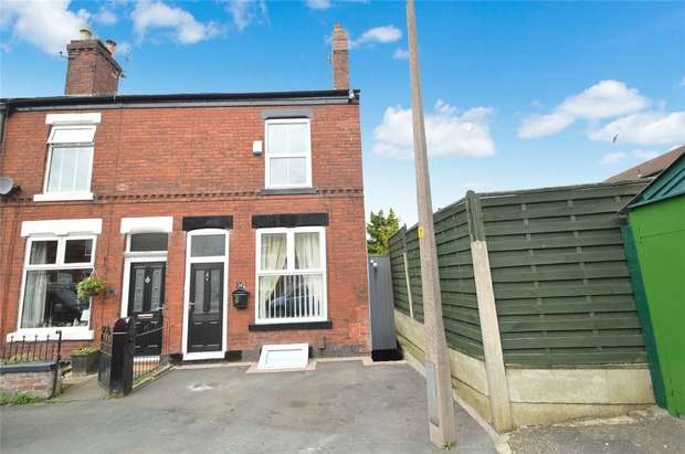 2 Bedrooms End Of Terrace House for sale in Holly Street, Offerton, Stockport