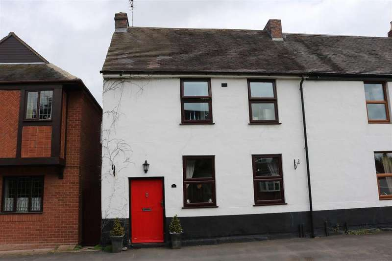2 Bedrooms Cottage House for sale in Main Road, Austrey, Atherstone