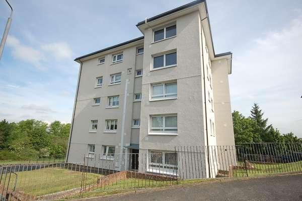 2 Bedrooms Maisonette Flat for sale in 1/3, 1 Kirkbean Avenue, Rutherglen, Glasgow, G73 4EA