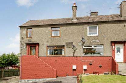 3 Bedrooms End Of Terrace House for sale in Townhead Street, Cumnock