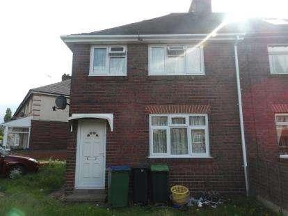 3 Bedrooms Semi Detached House for sale in Mushroom Hall Road, Oldbury, West Midlands