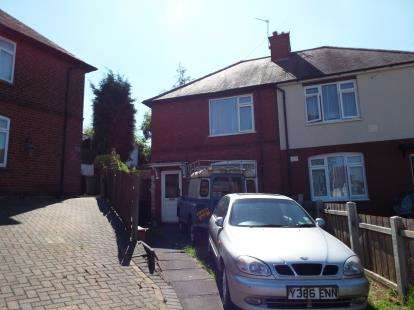 2 Bedrooms Semi Detached House for sale in Primrose Crescent, Carlton, Nottingham