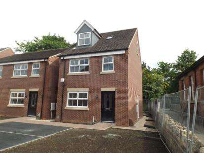3 Bedrooms Detached House for sale in Hayman's Corner, Mansfield Woodhouse, Nottinghamshire