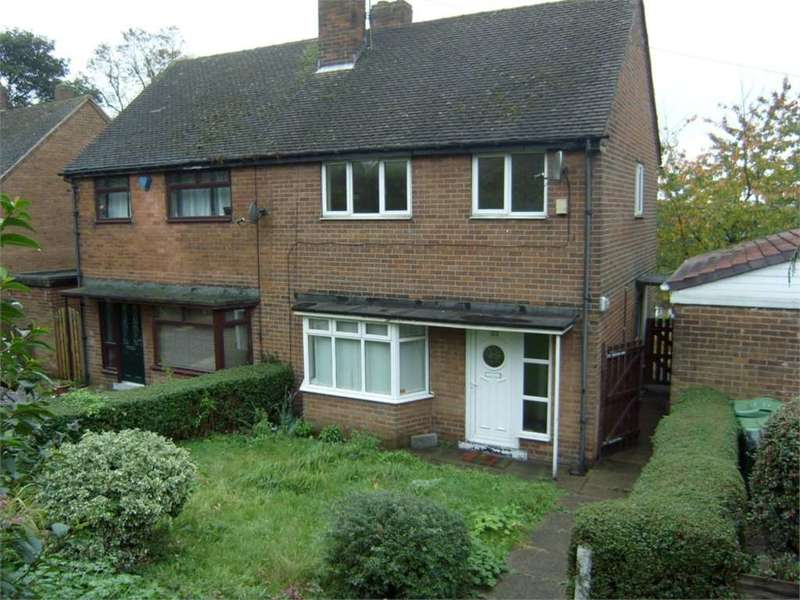 2 Bedrooms Semi Detached House for sale in Staincliffe Road, Dewsbury