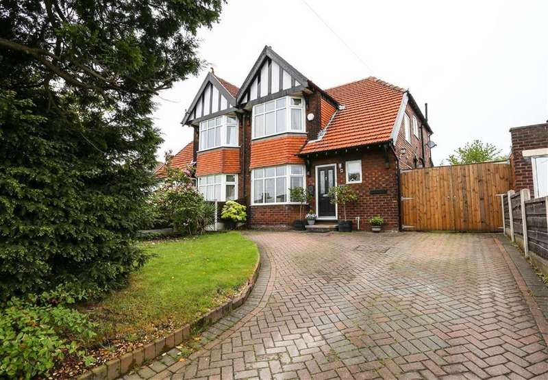3 Bedrooms Semi Detached House for sale in 121 Marple Road, Offerton, Stockport